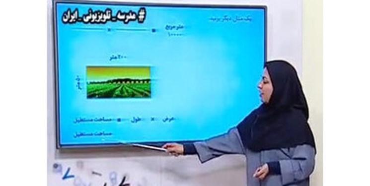 مدرسه تلویزیونی ایران در تابستان تعطیل نمی گردد