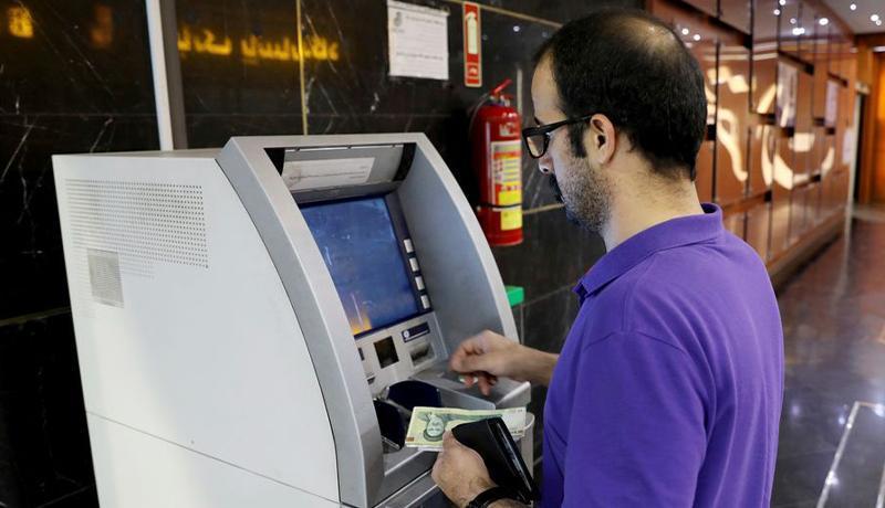 آخرین شرایط پرداخت پول سهام عدالت، چه کسانی از پرداخت 8 مرحله ای بانک ملت جا ماندند؟