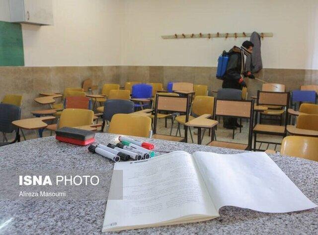 بازگشایی آکادمی های زبان و علمی در کرمانشاه